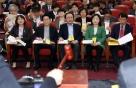 정의당♡평화당…공동교섭단체 구성 사실상 합의