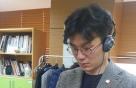 """""""지방대 출신·토익성적 없음"""" 32세 롯데百 '최연소 팀장'"""