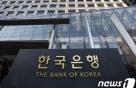 한국은행 지난해 순이익 4조원…16년 만에 최대