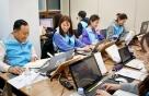 '코웨이' 신입사원들, 시각장애인 위한 봉사활동 펼쳐