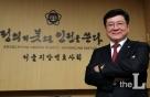 사무실에 포돌이 인형…소통·인권중시하는 변호사들의 맏형