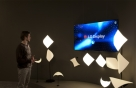 LGD, '소리나는 OLED 조명' 세계 최초 공개