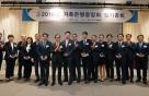 저축은행중앙회, 2018년도 우수영업인 시상식 개최