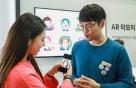 삼성 '갤럭시 팬 큐레이터' 운영…체험 마케팅 강화