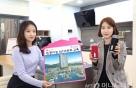 LGU+, 지원건설과 맞손…인공지능 IoT아파트 구축