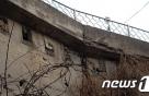 서울시 '붕괴 위험' 담장·공동주택 긴급 정비