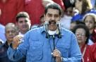 트럼프, 베네수엘라 가상통화 미국 내 거래 전면 금지