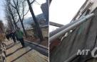 서울시, 쓰러져가는 축대·갈라진 외벽 등에 10억