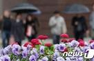 [21일 날씨] 눈·비 후 꽃샘추위…서울 1도·춘천 -1도