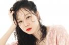 공효진의 '웨트 헤어' 스타일…젖은 머리도 예뻐