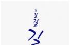 詩에 담긴 대한제국의 역사…홍찬선 시<strong>집</strong> &#39;길&#39;