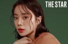 """혜림, 원더걸스 해체 후 근황 공개…""""요즘은 번역중"""""""