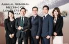 세계 최고 '호텔리어' 450여명, 한국 첫 방문