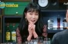 '인생술집' 홍진영 파데·비비…공개 직후 '품절'