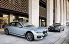 BMW 7시리즈 출시 40주년 기념 세종문화회관 공연 후원