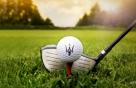 마세라티, 고객 초청 골프대회 24일 개최..참가비 전액 기부