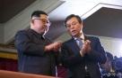 '파격'에서 '화합'으로…남·북의 배려 돋보인 '봄의 제전'