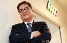 취임식도 재밌게 '직원 눈높이로 토크콘서트' 김영준 콘진원장