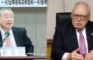 [알림]한미 대통령 멘토, 남북미정상회담 앞서 한자리에