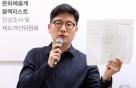 """""""9473명 시국선언명단, 실제 블랙리스트로…지원배제"""""""