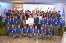 현대차 필리핀 청년 자립 돕는다..車정비 기술 교육센터 문열어