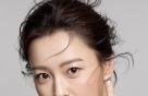 정유미의 뷰티 화보…매끈한 도자기 피부 '깜짝'