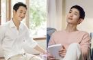 '국민 연하남' 정해인의 매력…뷰티 광고 스틸컷 보니