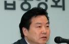 """선관위 """"홍종학 셀프후원, 선거법 위반 아냐"""""""