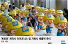 """15살 '뽀로로' 연매출 1100억원…""""스토리텔링의  힘"""""""