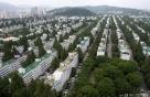 '부담금 폭탄' 희비 엇갈린 강남 재건축 단지