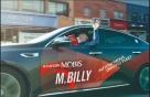현대모비스 자율주행차 '엠빌리' 글로벌 도로 달린다