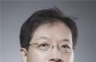 SH공사, '공기업지원 도시재생뉴딜' 세미나 개최