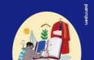 '마이크로 일상산책', 그림작가가 풀어낸 글그림일기