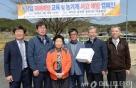 농협손보, '농기계 사고예방 캠페인' 실시