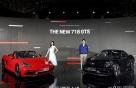 [사진]포르쉐코리아, '718 GTS' 신형모델 출시