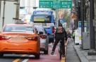 [빨간날]자전거 사망 키워드…'65세·저녁6~8시·교차로·車'