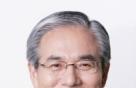 김효준 BMW코리아 회장, 한독상공회의소 신임 회장에 선출
