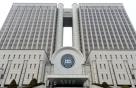 '서울대생 내란음모' 전·현직 의원 재심서 46년만에 무죄