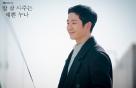 정해인, 양세종, 박보검의 얼굴