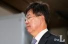 '돈 봉투 만찬' 혐의 이영렬 전 지검장 2심도 '무죄'