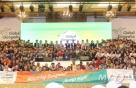 동화그룹, 직원 영어 말하기대회 개최