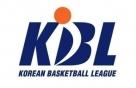 KBL, 23일 임시총회 및 이사회 개최.. KGC 구단주 변경 등 논의