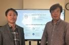 동국대-클레이웍스, 블록체인기반 FTA 원산지관리 기술개발