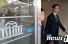 '민주당원 댓글조작' 김경수, 기자 2명 고소…檢, 형사3부 배당
