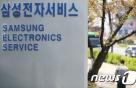 '노조허용' 삼성 백기투항에도 흔들림 없는 검찰 수사