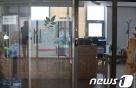 """경찰 """"드루킹, 김경수 의원 보좌관과 500만원 금전 거래 정황"""""""