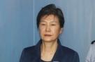 박근혜 '국정원 특활비 뇌물' 재판 시작…안봉근 증인