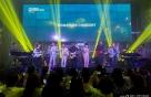 현대차, 모터스튜디오 서울서 '나단 이스트 밴드' 공연