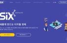 옐로모바일 계열 FSN, 가상통화 '식스' 1500만불 투자 유치