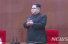 北 판문각 취재 허용…김정은 '걸어서 군사분계선 넘기' 유력